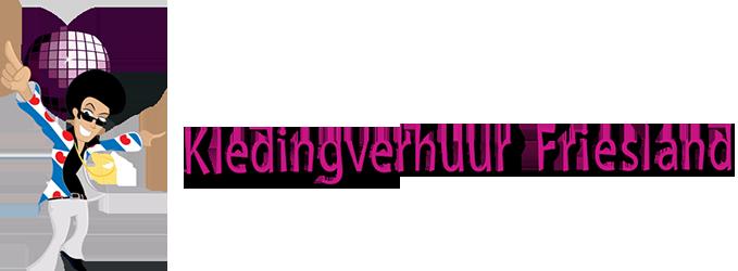 Kledingverhuur Friesland
